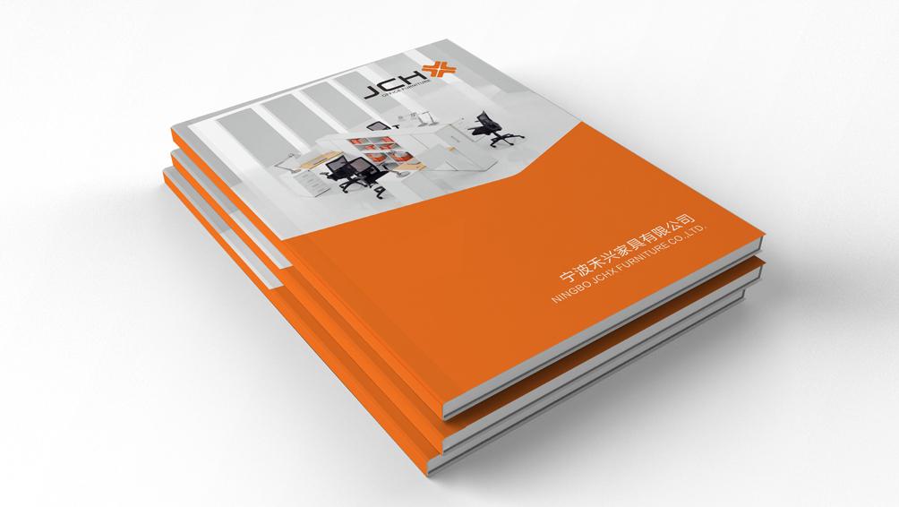 宁波优合传美广告传播有限公司-锦川禾兴vi设计,视觉